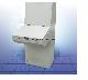 MPC061R5 | Система консолей, верхняя часть 600w