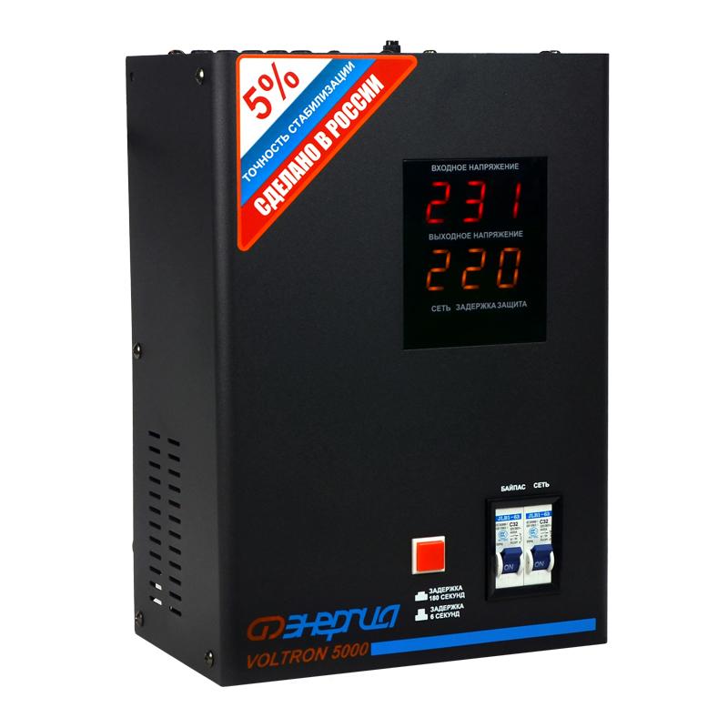 Cтабилизатор VOLTRON - 500 Voltron (5%)