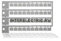 019.40 | Маркировочная пластина для реле 19 серии (40 маркеров)
