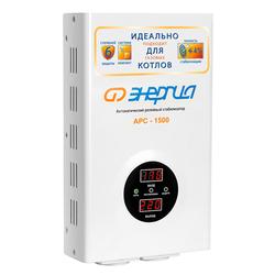Cтабилизатор АРС- 1500 для котлов +/-4%