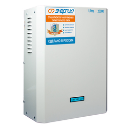 Cтабилизатор 20 000 ВА серии Ultra